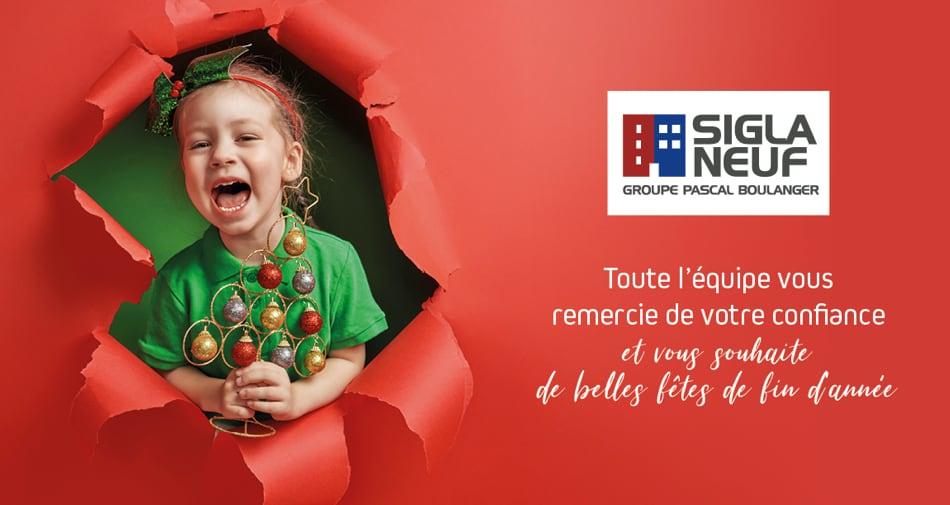 Sigla Neuf vous souhaite de Joyeuses Fêtes !